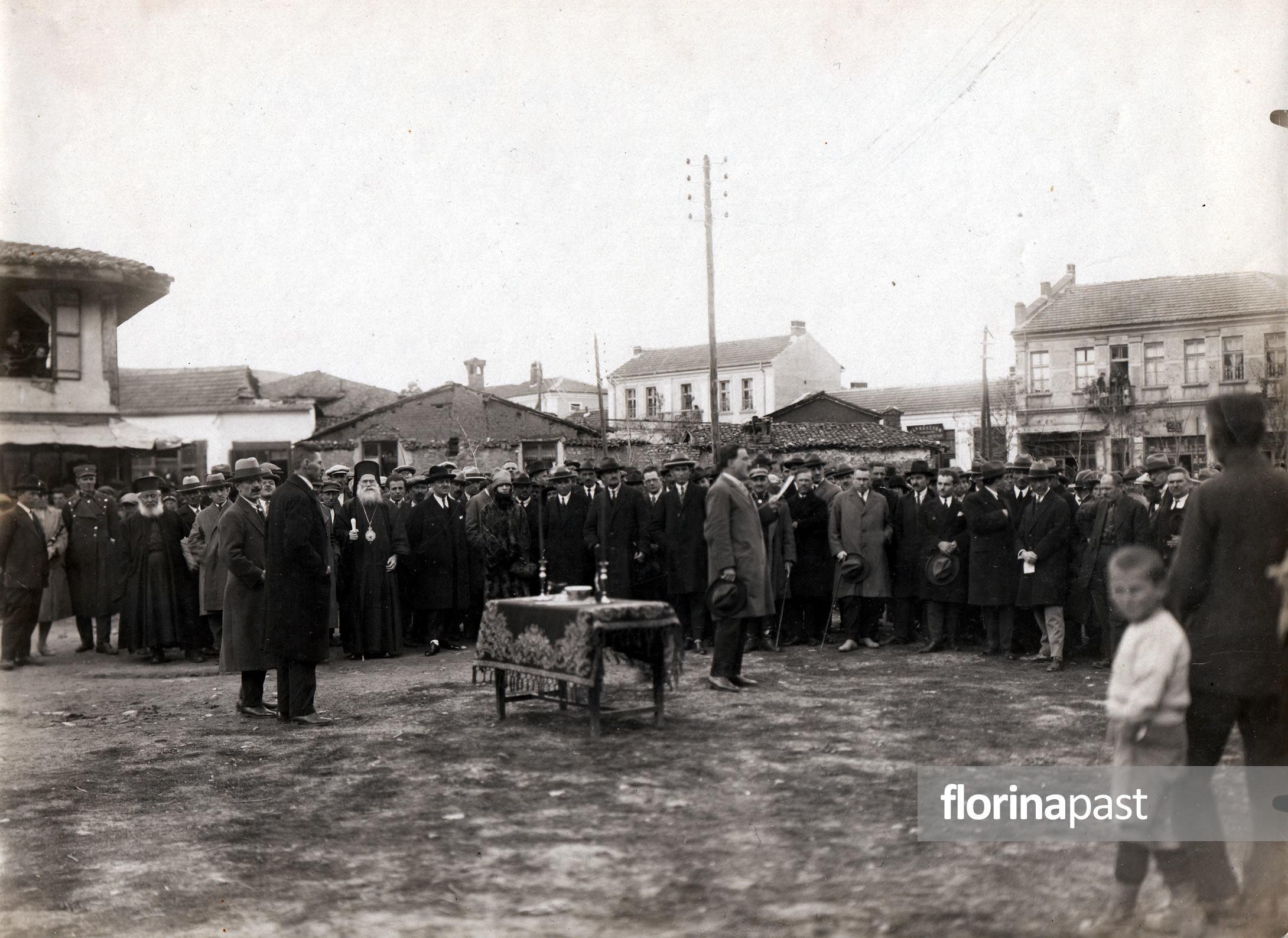 Η «Πρασίνη εορτή» στην Φλώρινα του 1927